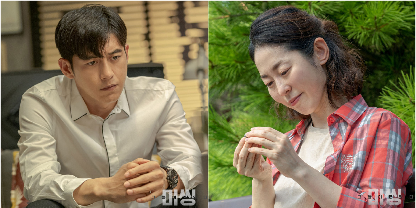 missing the other side kdramadiary