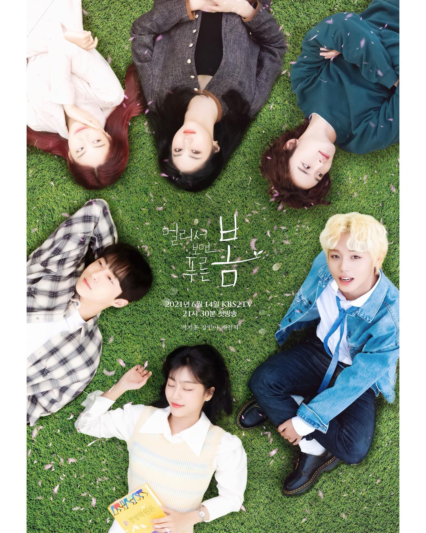 At A Distance Spring is Green kdramadiary i