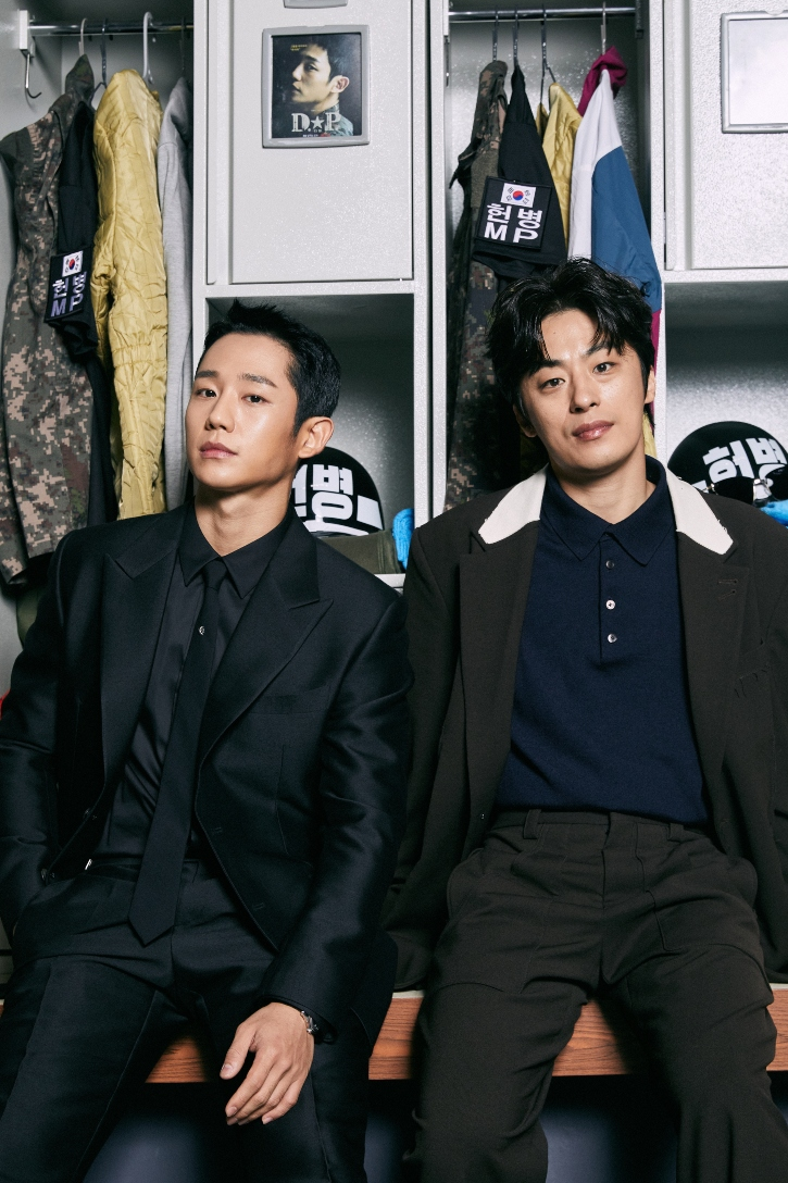 Netflix D.P. Press Conference kdramadiary